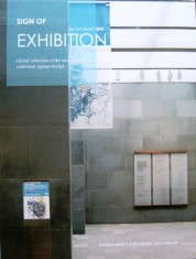 Sign of Exhibition  portada