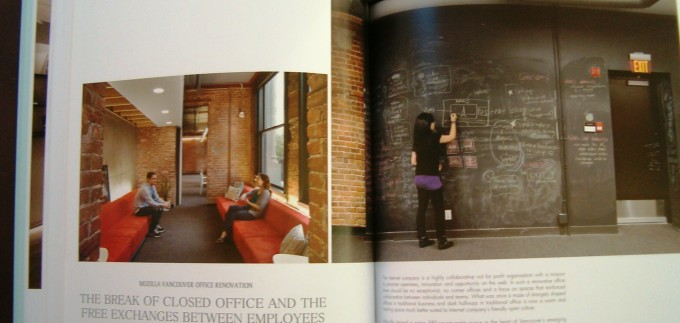 From Me to We   The Changing Workplace interior 3