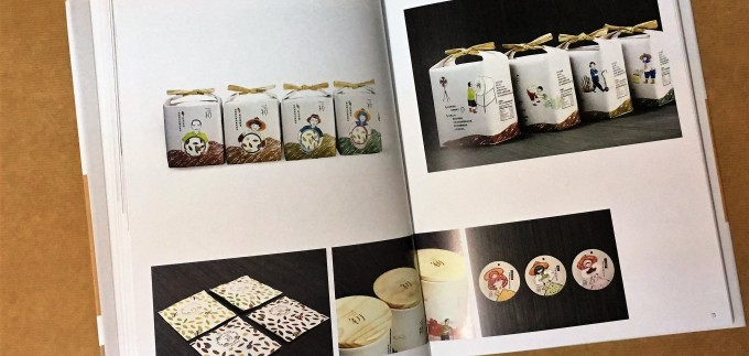 Regional Product Packaging interior 1
