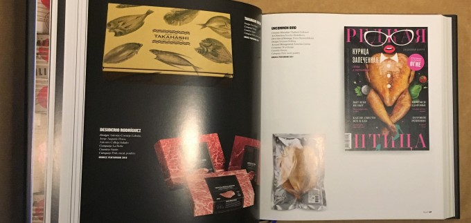 The Package Design Book 5 interior 2