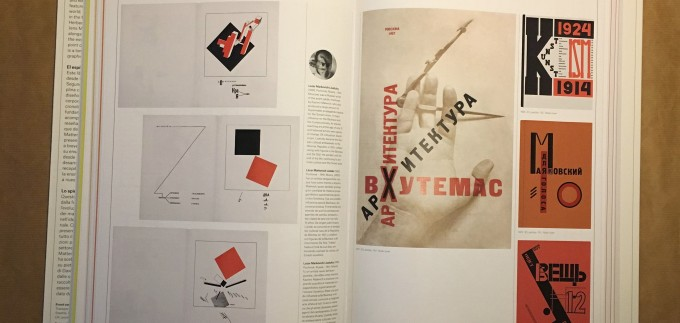 The History Graphic Design vol 1 interior 3