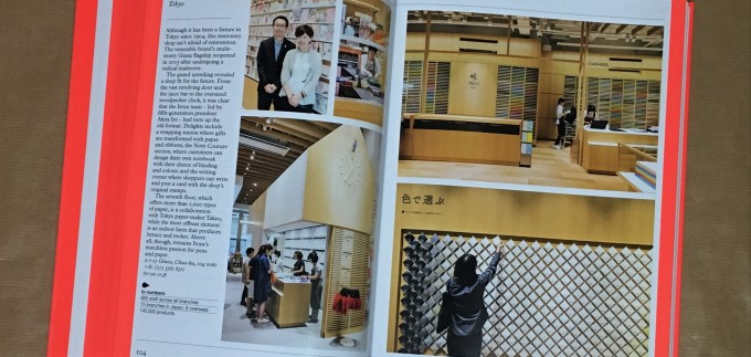 Monocle Guide to Shops Kiosks and Markets interior 4
