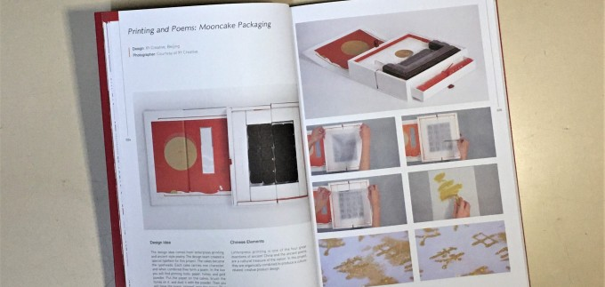 Packaging Design Chinese Style interior 1